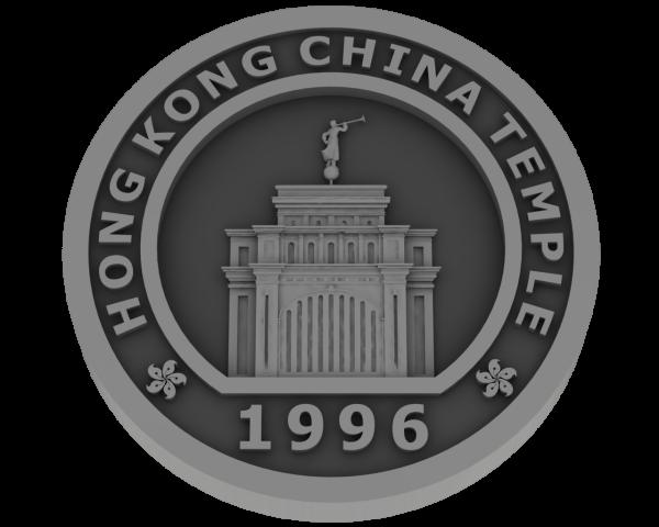 Hong Kong, China Temple - Pewter