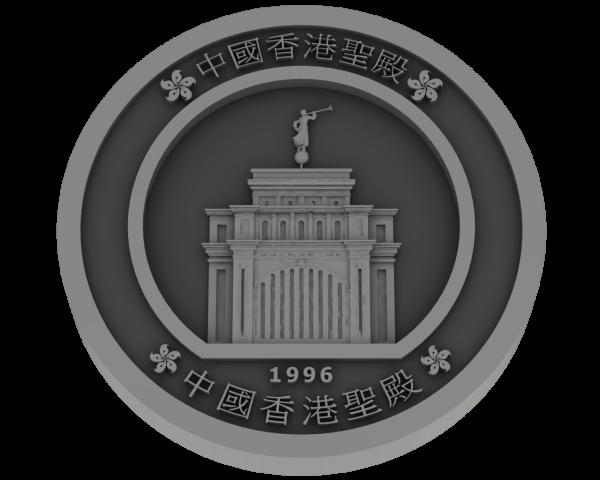 Hong Kong, China Temple - Pewter - Front