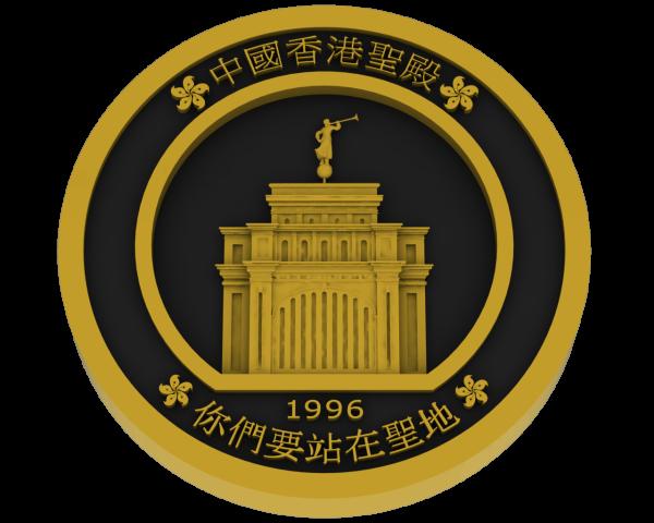 Hong Kong, China Temple - Brass