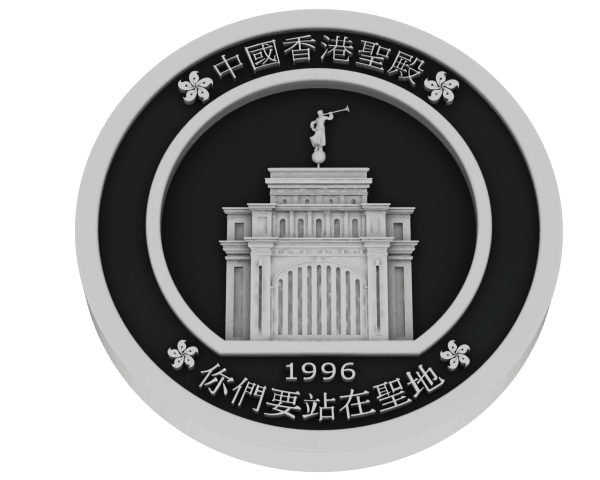 Hong Kong, China Temple - Silver