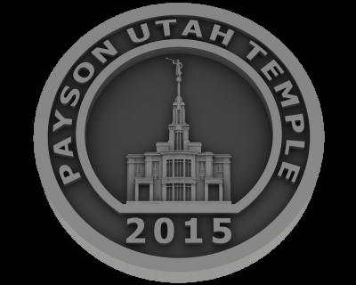 Payson, Utah Temple - Gold