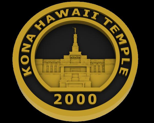 Kona, Hawaii Temple - Brass