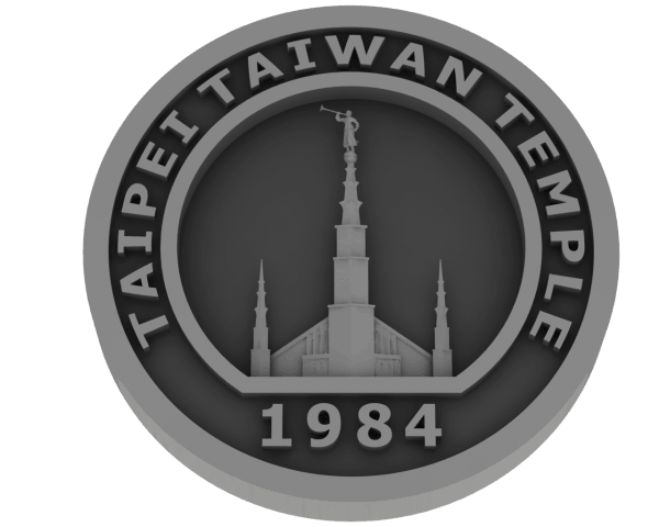 Taipei, Taiwan Temple - Pewter