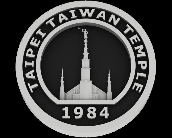 Taipei, Taiwan Temple - Silver