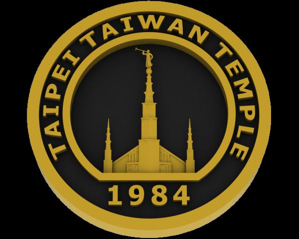 Taipei, Taiwan Temple - Brass